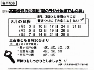 img308 (2)