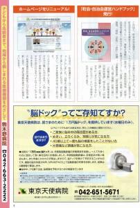 490-5 - コピー